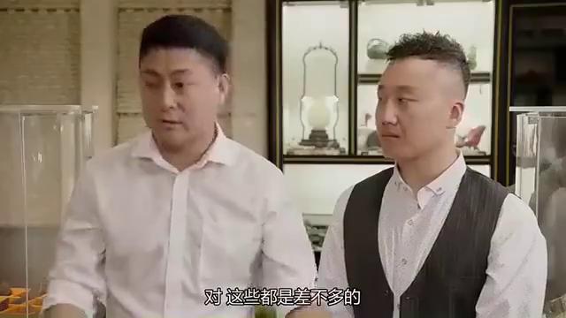 乡村爱情12:王木生赌石成功了,一下就赚了几十万!真厉害