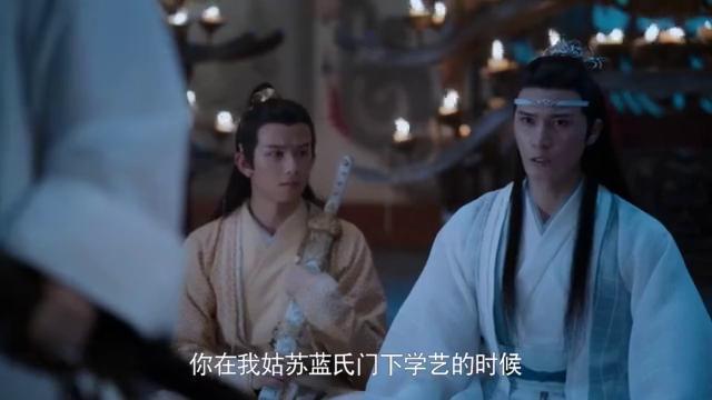 《陈情令》金凌:你没事抄姑苏蓝氏家训干嘛!魏婴:这不被罚了嘛