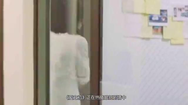 《爱之初》:谢桥被匿名抹黑,崩溃胎死腹中,萧雨山心疼不已!