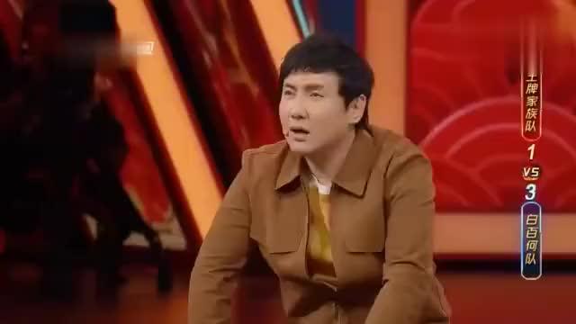 """王牌:潘长江不认识蔡徐坤,沈腾""""神补刀"""":蔡文姬!"""