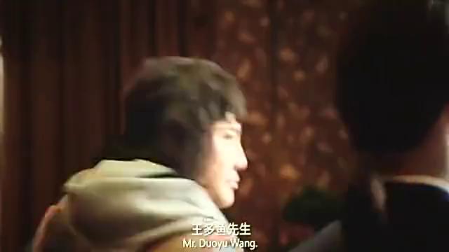 《西虹市首富》沈腾继承十亿家产, 宋芸桦开始怀疑人生!