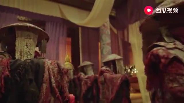 妖怪娶亲也讲排场,聘礼花轿一样不少,聘礼里居然还有骷髅头!