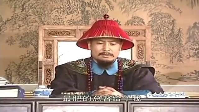 """《康熙王朝》魏东亭,伺候了康熙一辈子,最后被封为""""毅亲王"""""""