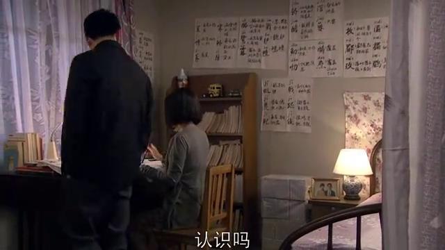 丈夫买了套江景房,妻子带朋友看新房跑到阳台一看,当场傻眼了!
