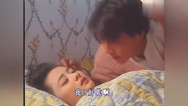 一帘幽梦:紫菱终于苏醒,云帆喜出望外,俩人能否和好如初