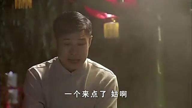 乡村爱情:天来你可真皮,招来一群人看王云的玉体,气坏王云!