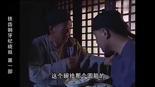 三人分饭吃,皇上吃鱼籽鲜贝,纪晓岚鸡腿肉丝,和珅全是野菜!