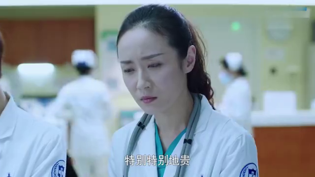 患者母亲比女儿的皮肤都好,女医生立马察觉不对劲,一眼看出病因