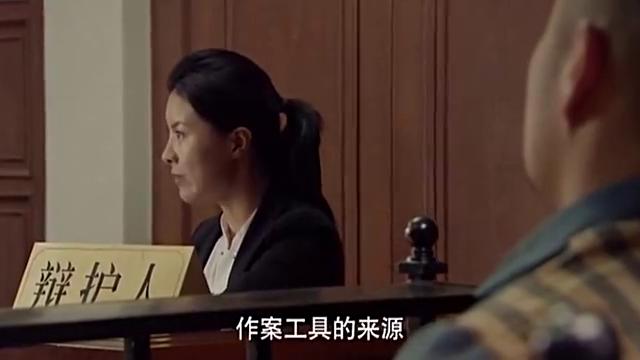 歧路兄弟:李想说出凶器来源,冯吉预谋杀害何小虎