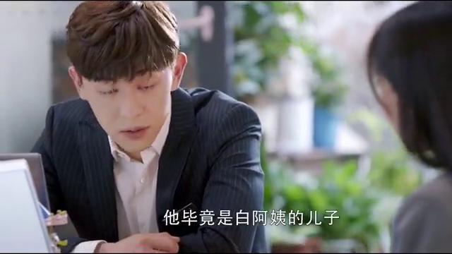 我的真朋友:杨颖和朱一龙在线视频