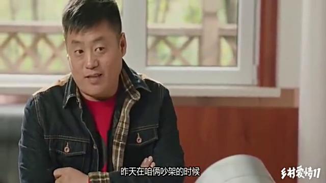 乡村爱情11:宋晓峰自称象牙山韦小宝,这称号谁听说过