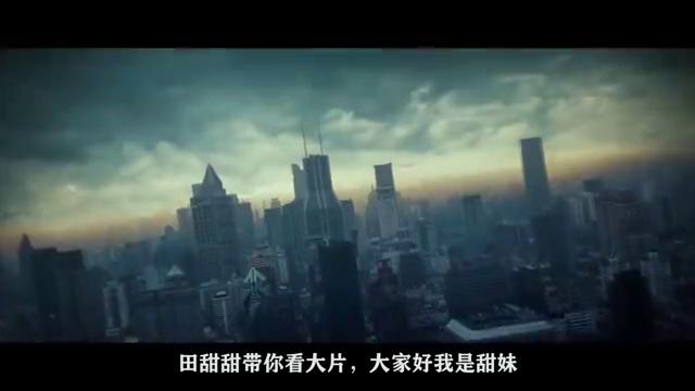 《上海堡垒》鹿晗片酬1.2亿,赔本赚吆喝,你们没资格差评!