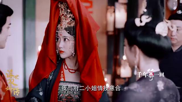 《浮世双娇传》汪卓成:明明我先爱上你,却要亲眼看你嫁别人