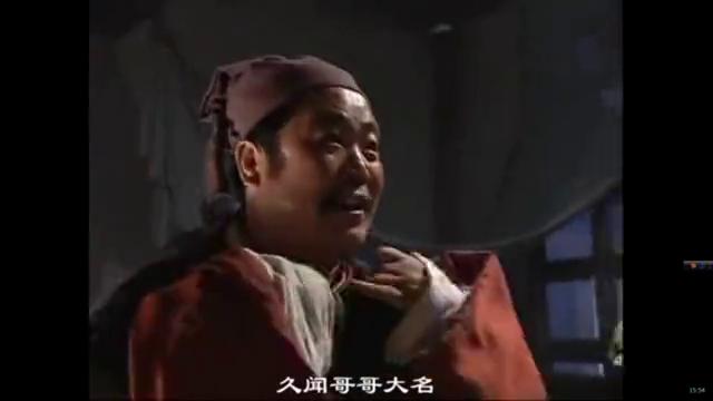 水浒传:王英给宋江接风洗尘