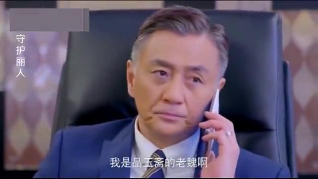 富家女为害李小璐用200万收买下人,大手笔啊!