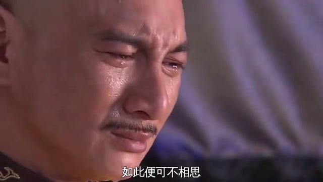 刘诗诗被替换,秦昊拒演,胡歌还拍了前传,你不知道的步步惊心