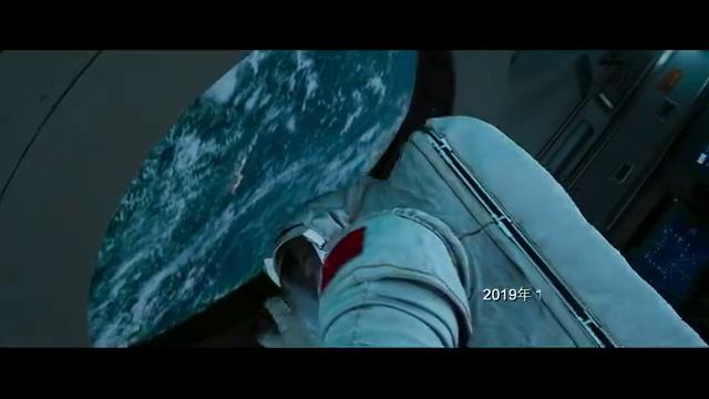 《银河补习班》马飞冒险跑出太空舱,去维修,惊心动魄!