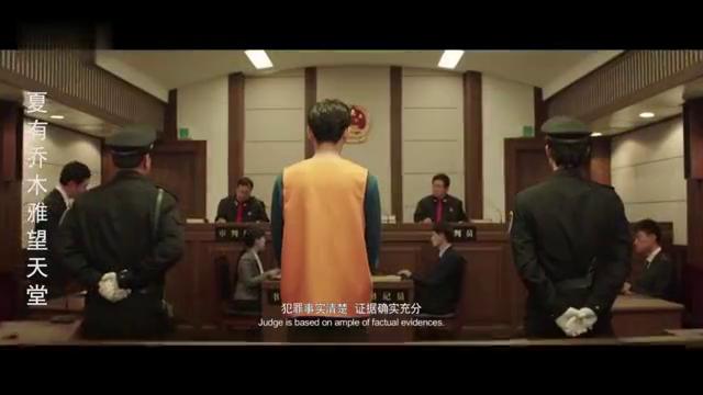 夏有乔木:夏木被判7年,雅望想等她,他却只希望她能够幸福