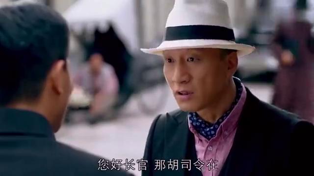 胡宗南微服私访风雷镇,带了三四百特工,怎知何辅堂竟说没用