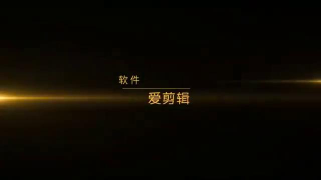 陈平周勃与灌婴刘章合力诛灭诸吕,安定刘氏天下