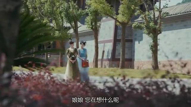 亲爱的义祁君:三生花变身成米七七的样子来到赵姑姑房内!