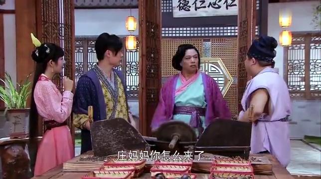 医馆笑传:庄妈妈新拜了一名大师,并扬言要去极乐世界找他!