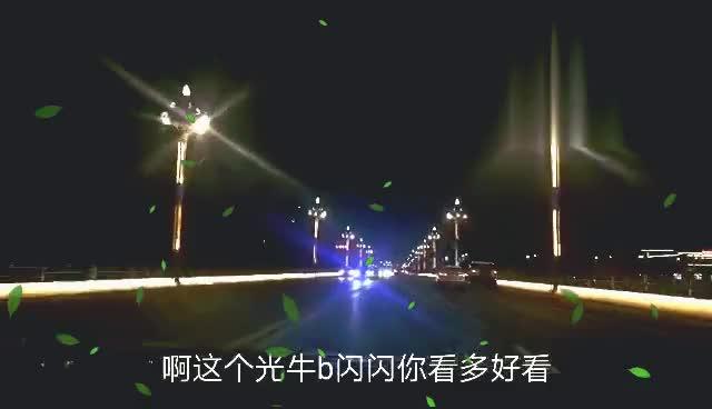 夜幕下的烟台市牟平区,灯光璀璨,不比北京长安街差