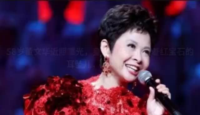 58岁董文华近照曝光,身穿一袭红裙戴着红宝石的耳坠,风采依旧