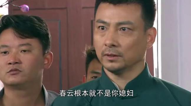 后妈的春天:陈师傅又一次救了春云,好一个护花使者!