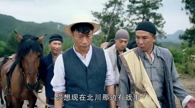 一代枭雄:何辅堂出招险棋,想搞垮刘庆福,关键时刻不忘想美女!