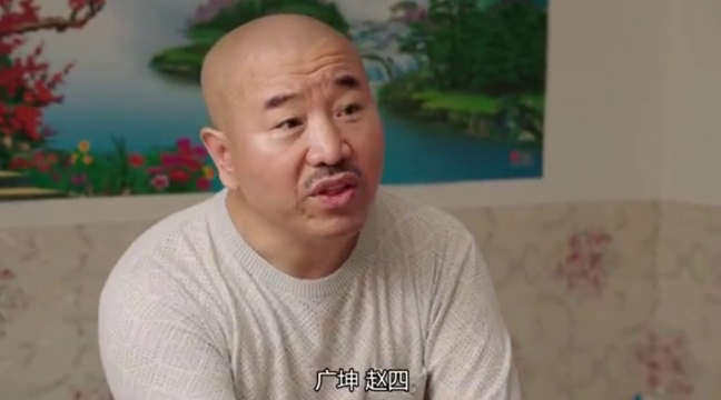 乡村爱情:刘能幻想被妇女追捧,都快掉哈喇子,老伴听的脑壳疼!