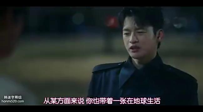 亿星CP再合体,徐仁国、郑素敏客串出演最新韩剧《灵魂复活珠》