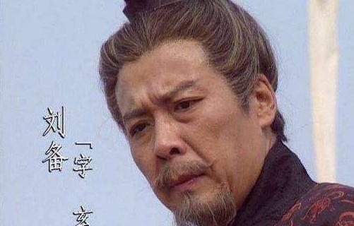 刘备夷陵之战大败,是哪些将领死战,助刘备突围的?