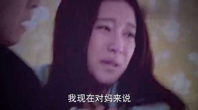 假千金以死相逼,养母一句话突破她的心理防线,真假母女相拥痛哭