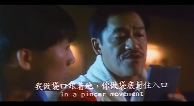 元彪吴耀汉,经典就是经典