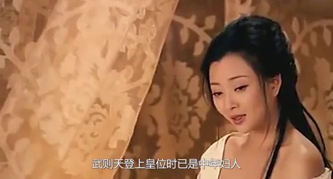 冯小宝究竟是个什么样的人?为何武则天会对他如此迷恋?