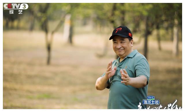 """《走在回家的路上》姜昆回望曲艺生涯 启程黑土地追忆""""青春"""""""