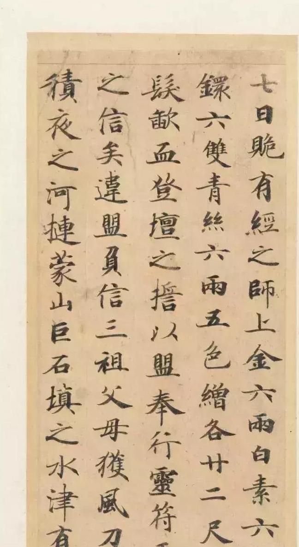 中国书法史上, 排名前10的楷书, 叹为观止!