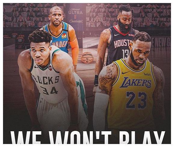 却支持NBA继续进行,湖人快船又被坑了