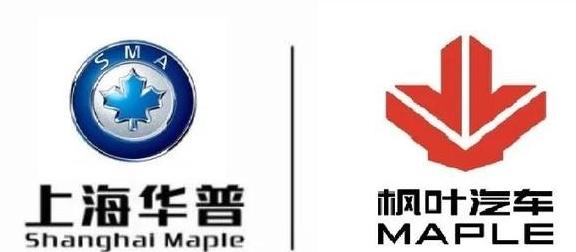 """华普还魂?吉利再造新能源品牌""""枫叶汽车"""""""