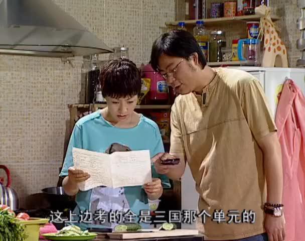 家有儿女:刘星玩游戏成瘾,却考了历史全班第一,什么情况