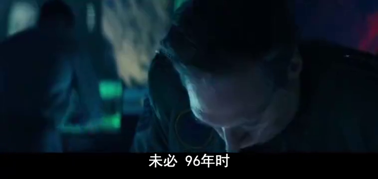 《独立日2》下半部分,外星飞船抽取地核,人类发起全面反攻