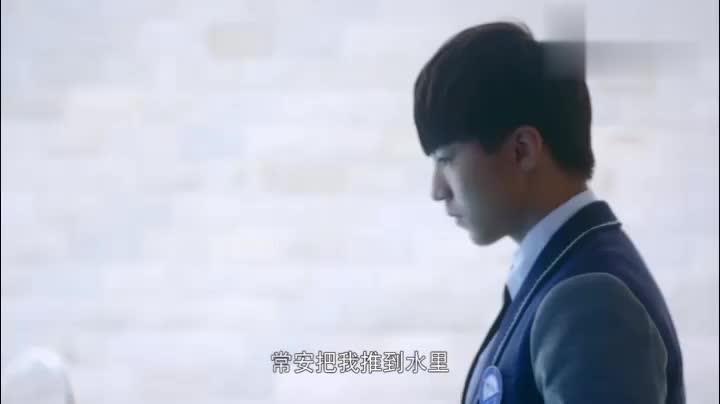 超少年密码:隋玉跟浩轩坐一起聊天,回忆起了关于夏常安的事情