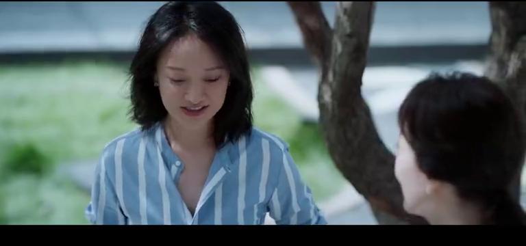 不完美的她:林绪之叫了声妈,结果钟惠和袁玲都答应,尴尬了