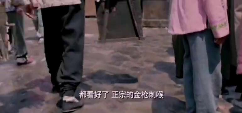 《大刀记》恶霸欺负人,看梁咏生怎么收拾他