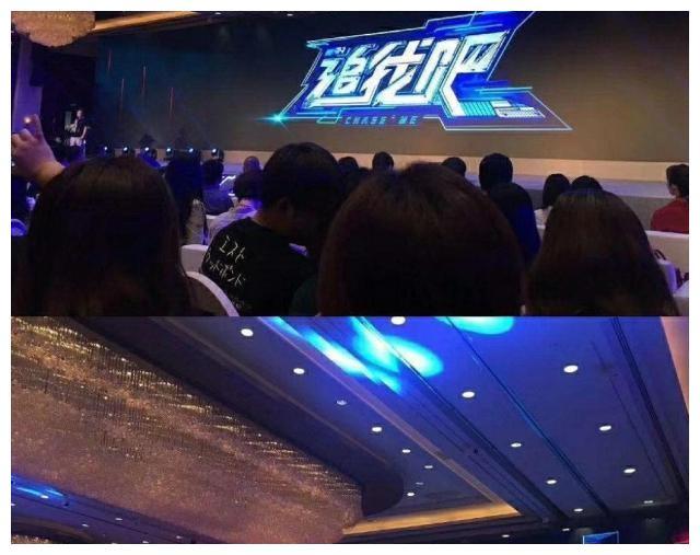 浙江卫星电视新声明:实现高以翔家长的愿望?追我吧延迟了吗?评