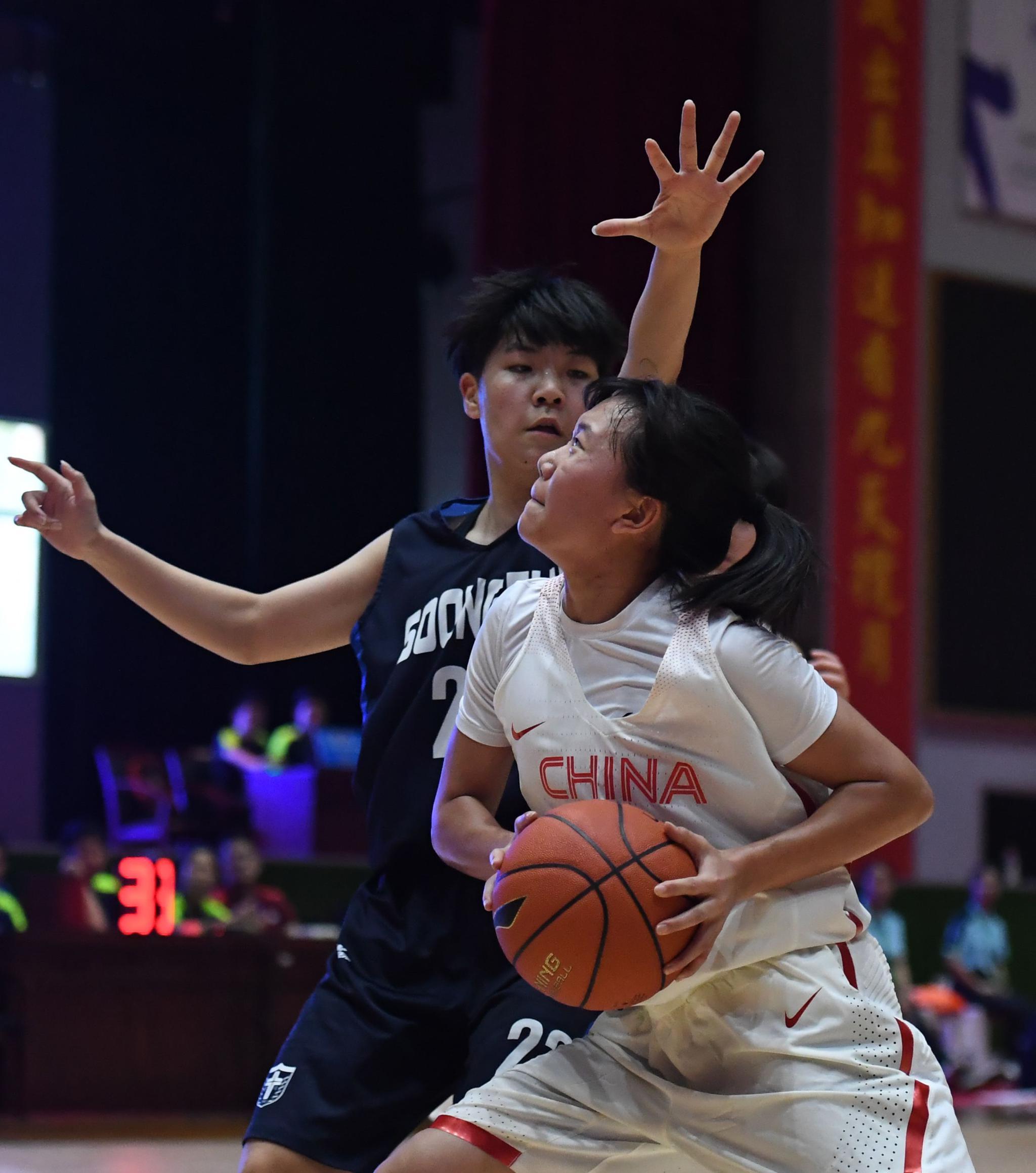 篮球——中日韩青少年运动会:中国女队胜韩国女队