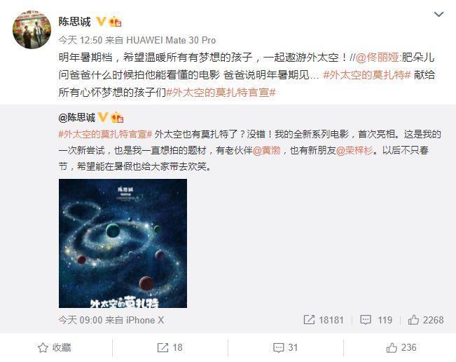 佟丽娅为陈思诚新电影做宣传,夫妻甜蜜互动破婚变谣言