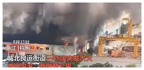 突如其来:凌晨5点 杭州一家幸运车4S店失
