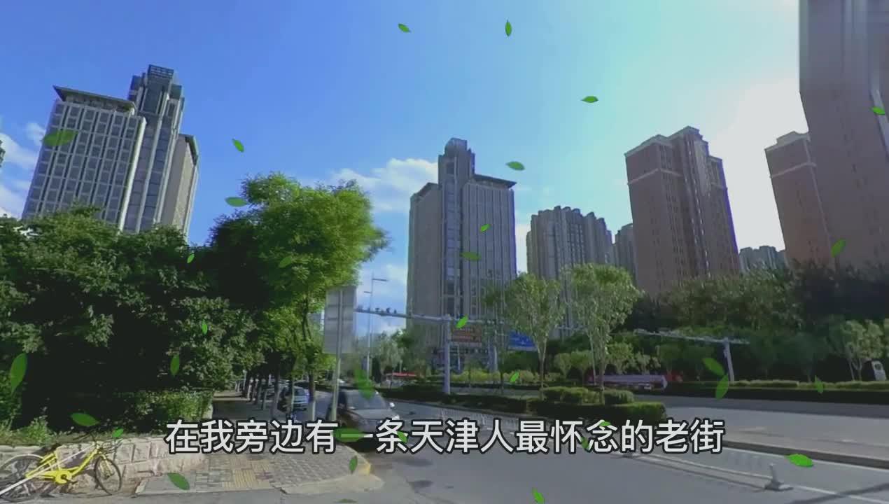 这是天津人最怀念的老街,已有年历史,华丽商铺让人记忆深刻